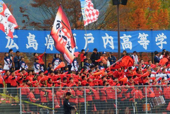 高校サッカー決勝 2016