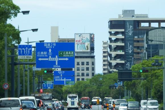 おりづるタワー 広島風景
