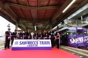 サンフレッチェ広島 電車