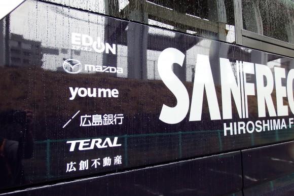 サンフレッチェ広島 バス