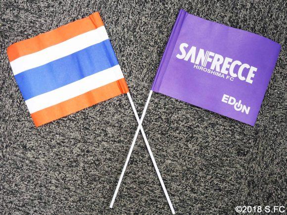 タイ国旗×サンフレッチェ手旗