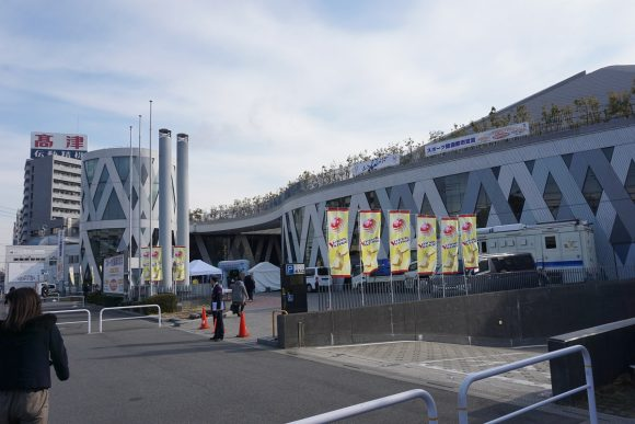 大田体育館