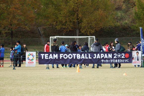 U-22 エディオンスタジアム広島