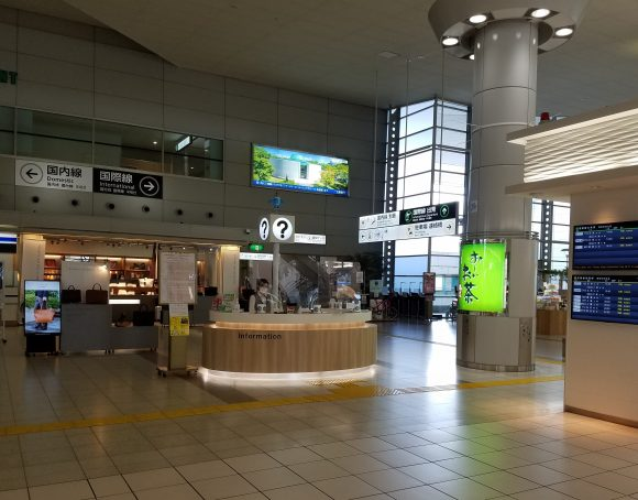 広島空港 コロナ