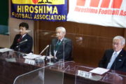 サッカー協会